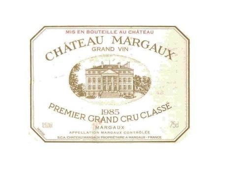 Etiquette chateau margaux